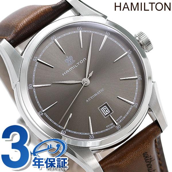 ハミルトン 腕時計 スピリット オブ リバティ HAMILTON H42415591 時計【あす楽対応】