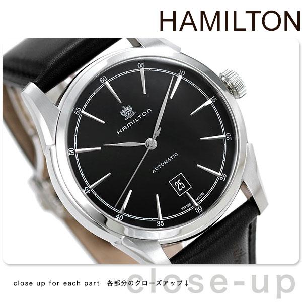 ハミルトン 腕時計 スピリット オブ リバティ HAMILTON H42415731 時計【あす楽対応】