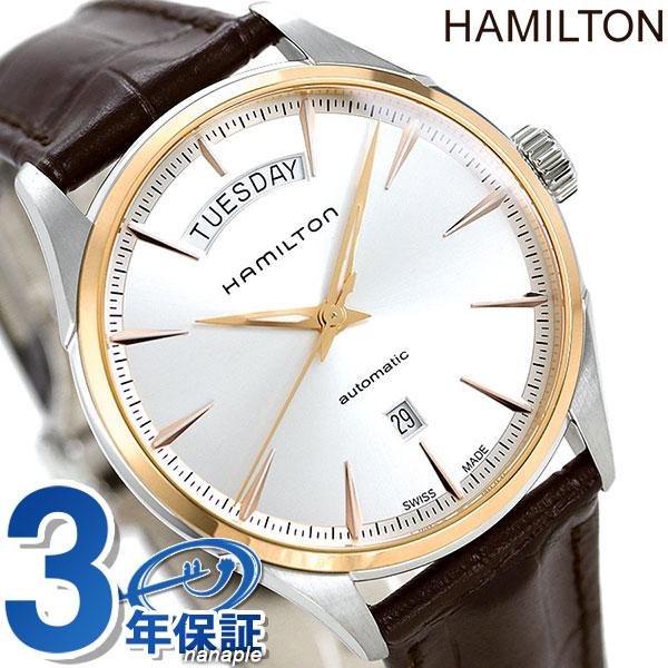 ハミルトン ジャズマスター 腕時計 HAMILTON H42525551 デイデイト オート 時計【あす楽対応】