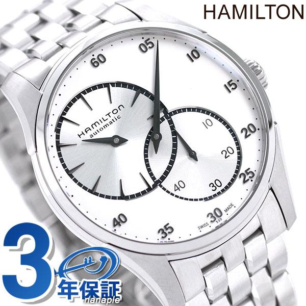 当店なら!ポイント最大26倍!24日23時59分まで ハミルトン ジャズマスター 腕時計 HAMILTON H42615153 時計【あす楽対応】