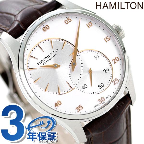 ハミルトン ジャズマスター 腕時計 HAMILTON H42615553 レギュレーター 時計
