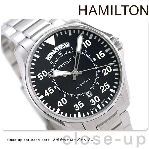 店内ポイント最大43倍!16日1時59分まで! ハミルトン カーキ 腕時計 HAMILTON H64615135 パイロット 時計【あす楽対応】