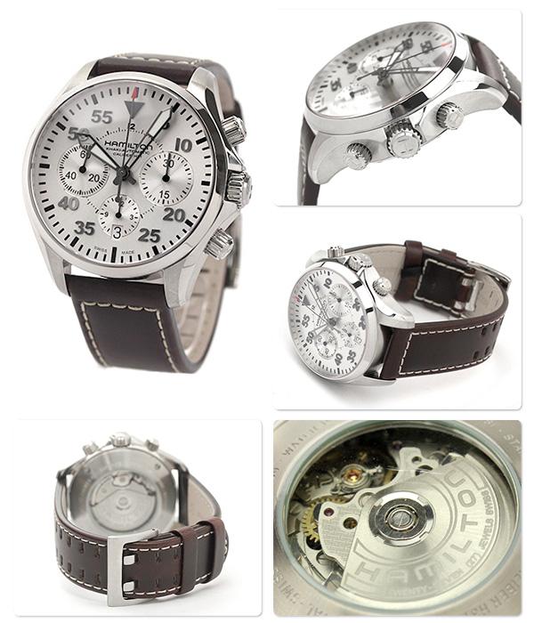 Automatic winding Hamilton mens khaki pilot auto Chrono H64666555 HAMILTON watch silver x lined with