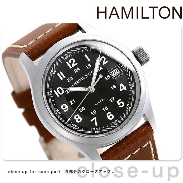 ハミルトン カーキ フィールド 腕時計 HAMILTON H68411533 時計【あす楽対応】