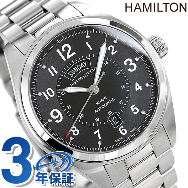 ハミルトン カーキ フィールド 腕時計 HAMILTON H70505133 時計【あす楽対応】