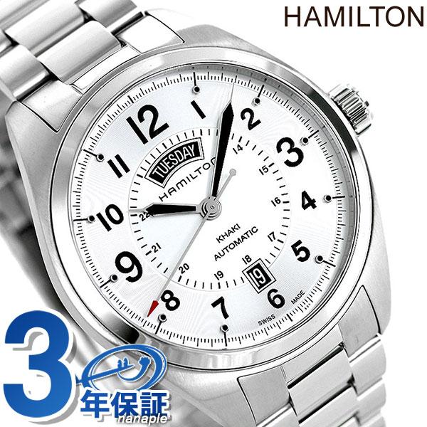 ハミルトン カーキ フィールド 腕時計 HAMILTON H70505153 時計【あす楽対応】
