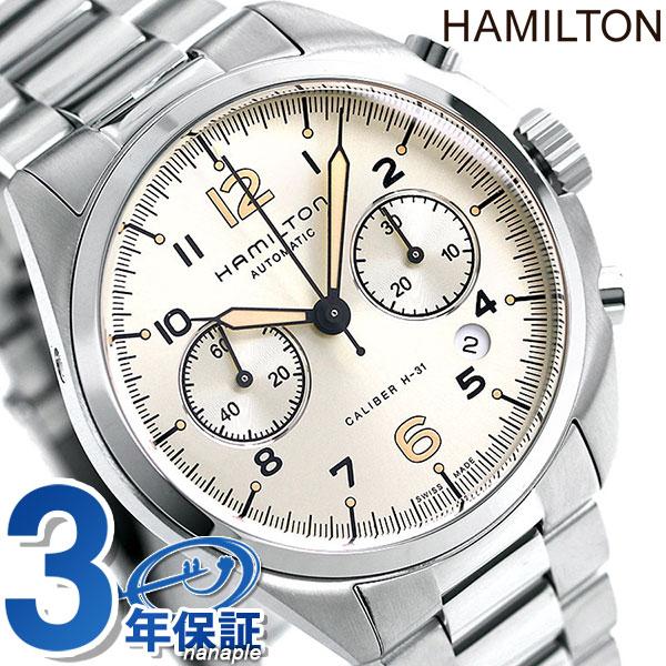 ハミルトン カーキ 腕時計 HAMILTON 腕時計 H76416155 パイロット H76416155 パイオニア 時計 パイオニア【あす楽対応】, モバイルプラス:843f8710 --- m2cweb.com