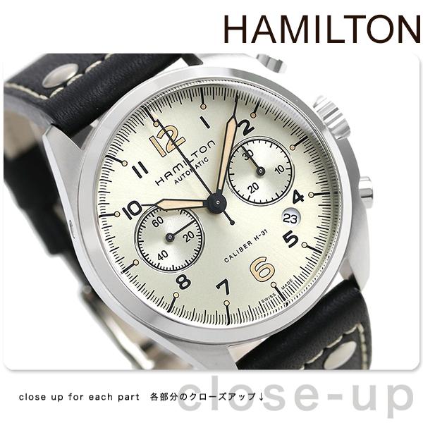 ハミルトン カーキ 腕時計 HAMILTON H76416755 パイロット パイオニア 時計【あす楽対応】