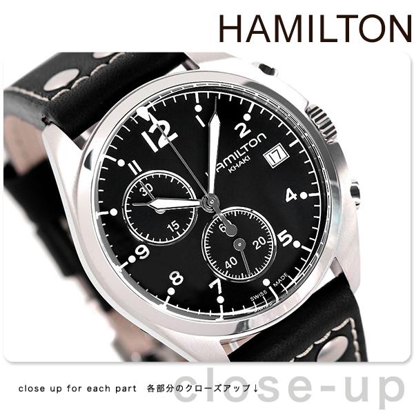 H76512733 ハミルトン HAMILTON カーキ パイロット パイオニア【あす楽対応】