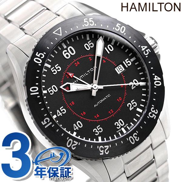 ハミルトン カーキ 腕時計 HAMILTON H76755135 パイロット GMT 時計【あす楽対応】