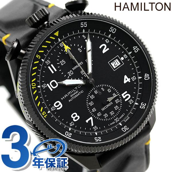 店内ポイント最大43倍!16日1時59分まで! ハミルトン カーキ 腕時計 HAMILTON H76786733 テイクオフ 限定モデル 時計【あす楽対応】