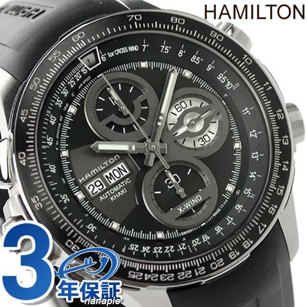ハミルトン カーキ 腕時計 HAMILTON H77766331 X-ウィンド 限定モデル 時計【あす楽対応】