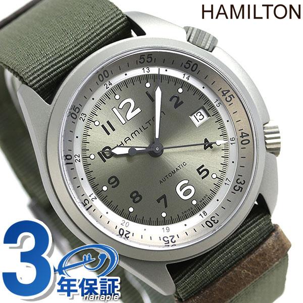 ハミルトン カーキ 腕時計 HAMILTON H80405865 パイオニア アルミニウム 41MM 自動巻き 時計【あす楽対応】