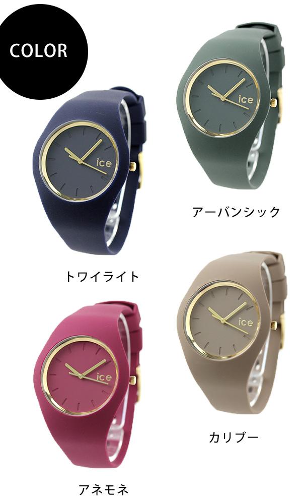 Meilleure vente moderne et élégant à la mode moitié prix Ice watch ICE WATCH watch ice gram Forest Small clock