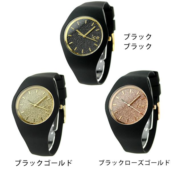 nanaple  Ice watch ICE WATCH ice glitter unisex Small watch ... 3bc5d34a965b