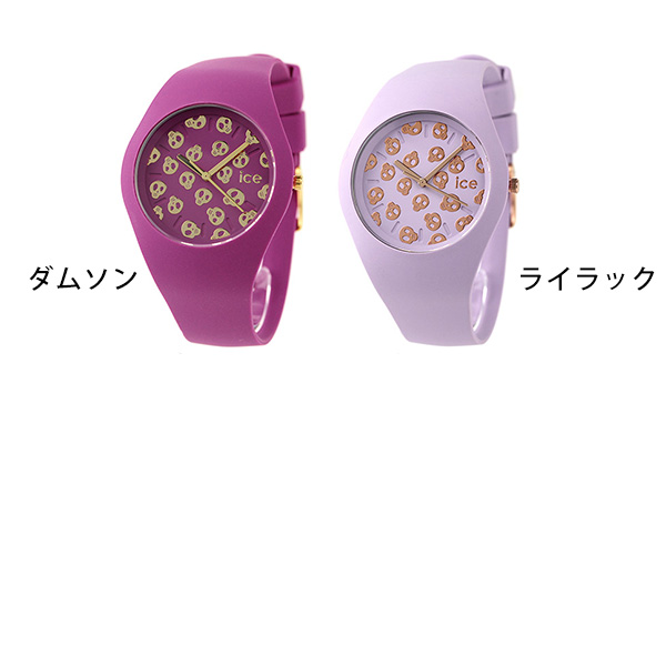 finest selection a0318 1b0a5 腕時計 WATCH ICE アイスウォッチ 当店なら!ポイント最大31倍 ...
