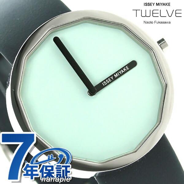 イッセイミヤケ トゥエルブ 深澤直人 クオーツ メンズ 腕時計 NY0P001 ISSEY MIYAKE グレー×ネイビー 時計