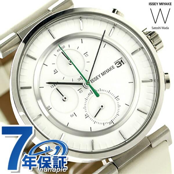 イッセイミヤケ ダブリュ 和田智 クロノグラフ メンズ NY0Y001 腕時計 ISSEY MIYAKE ホワイト 時計