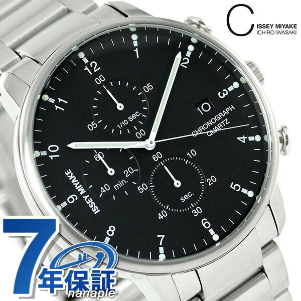 イッセイ ミヤケ シィ クオーツ クロノグラフ 腕時計 NYAD001 ISSEY MIYAKE ブラック 時計