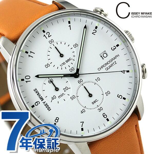 イッセイ ミヤケ シィ クオーツ クロノグラフ 腕時計 NYAD004 ISSEY MIYAKE ホワイト×ブラウン 時計