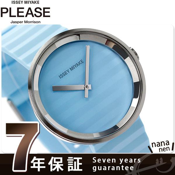 イッセイミヤケ プリーズ クオーツ SILAAA07 腕時計 ISSEY MIYAKE ブルー 時計