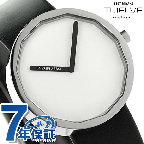イッセイミヤケ トゥエルブ 深澤直人 クオーツ メンズ SILAP001 ISSEY MIYAKE 腕時計 ホワイト×ブラック 時計