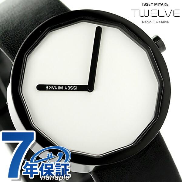 イッセイミヤケ トゥエルブ 深澤直人 クオーツ メンズ SILAP002 ISSEY MIYAKE 腕時計 ホワイト×ブラック 時計