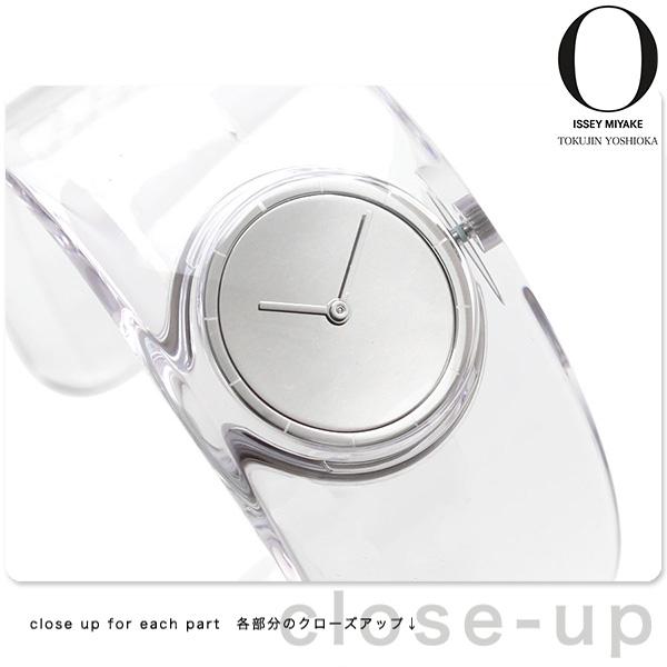 イッセイミヤケ 腕時計 O オー シルバー ISSEY MIYAKE SILAW001 時計