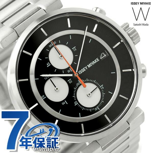 イッセイミヤケ 腕時計 メンズ W ダブリュ クロノグラフ ブラック ISSEY MIYAKE SILAY001 時計