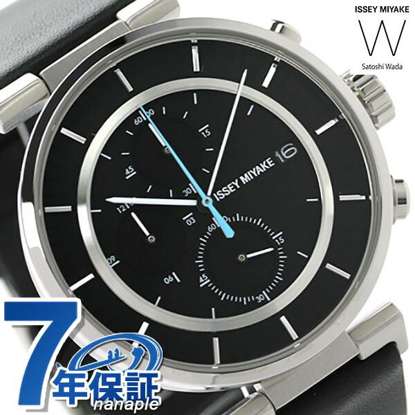 イッセイミヤケ ダブリュ クロノグラフ メンズ 腕時計 SILAY009 ISSEY MIYAKE クオーツ ブラック レザーベルト 時計