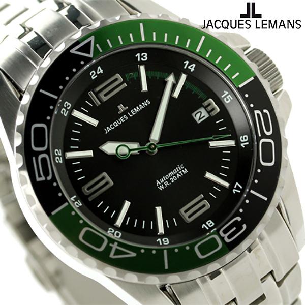 ジャックルマン リバプール ダイバー 20気圧防水 自動巻き 1-1353E JACQUES LEMANS 腕時計 ブラック×グリーン 時計
