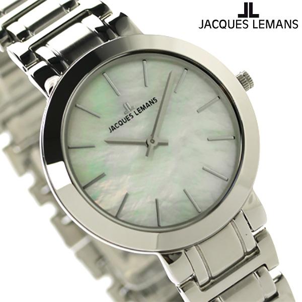 ジャックルマン ミラノ レディース 腕時計 1-1824C JACQUES LEMANS ホワイトシェル 時計