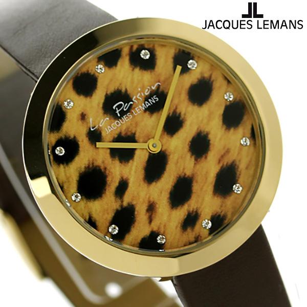 ジャックルマン ラ パッション レディース 腕時計 LP-113I JACQUES LEMANS レオパード柄×ブラウン 時計