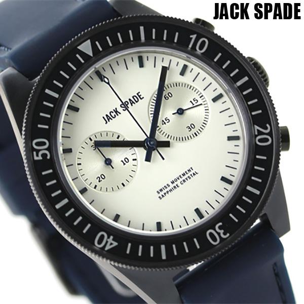 ジャックスペード ウィルキンス 39.5mm クロノグラフ WURU0112 JACK SPADE メンズ 腕時計 クオーツ ホワイト×ネイビー 時計【あす楽対応】