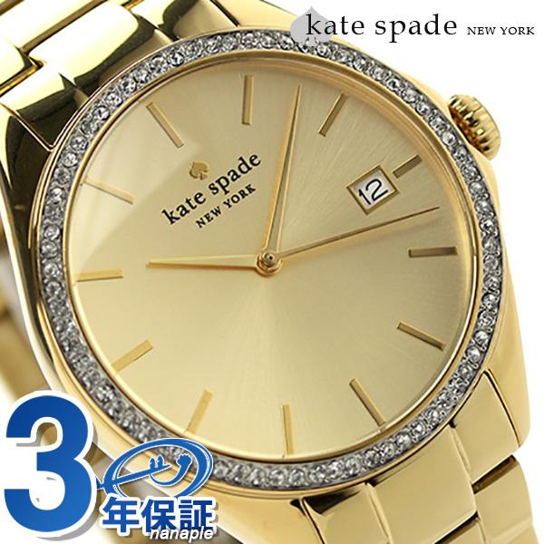 ケイトスペード 時計 レディース KATE SPADE NEW YORK 腕時計 シーポート グランド ゴールド クオーツ 1YRU0102