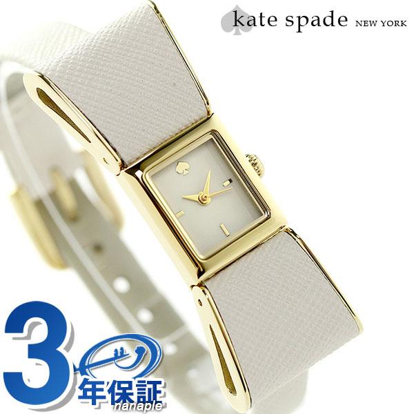 ケイトスペード 時計 レディース KATE SPADE NEW YORK 腕時計 ケンマール 1YRU0898【あす楽対応】