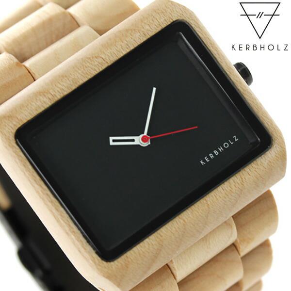 カーボルツ ライネケ 木製 メンズ 腕時計 クオーツ 9809001 KERBHOLZ メープルウッド 時計