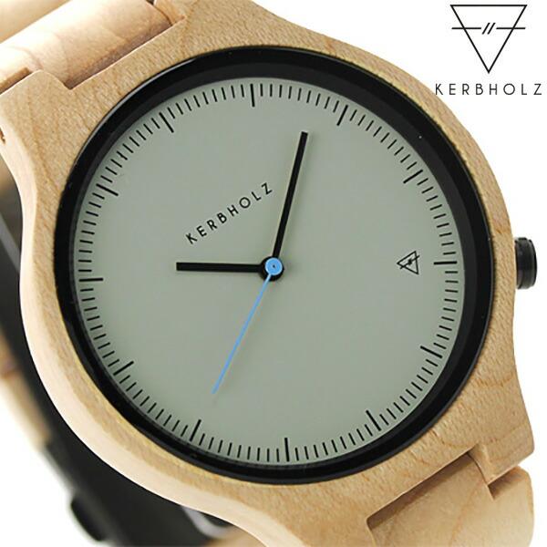 カーボルツ ランプレヒト 木製 腕時計 クオーツ 9809004 KERBHOLZ メープルウッド 時計