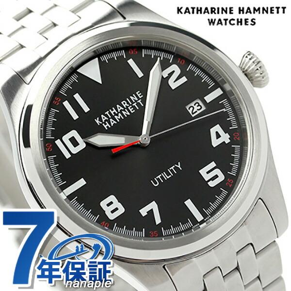 キャサリン ハムネット ミリタリー 日本製 メンズ KH20D7-B39 KATHARINE HAMNETT 腕時計 クオーツ ブラック 時計【あす楽対応】