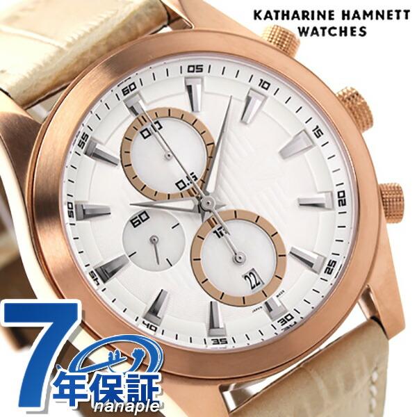 キャサリン ハムネット クロノグラフ 2 ニュー 日本製 メンズ KH27E9-04 KATHARINE HAMNETT 腕時計 クオーツ ホワイト×アイボリー レザーベルト 時計【あす楽対応】