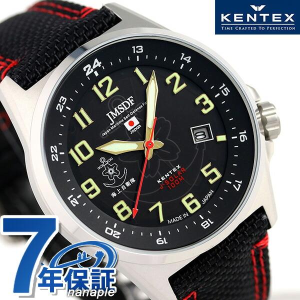 S715M-03 Kentex men watch black made in Ken tex JSDF solar standard Japan