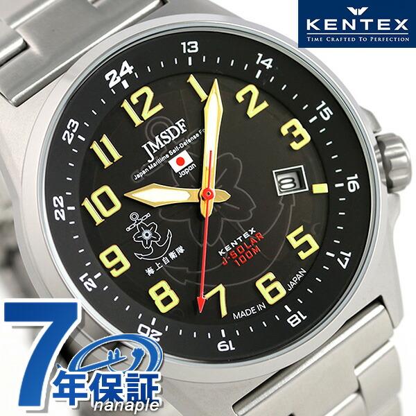 ケンテックス JSDF ソーラー スタンダード メンズ 日本製 S715M-06 Kentex 腕時計 ブラック 時計