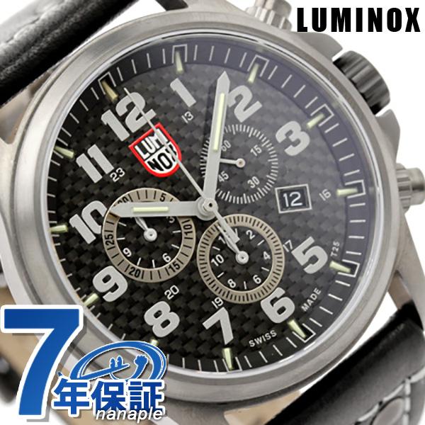 ルミノックス アタカマ フィールド クロノグラフ アラーム 腕時計 カーボンブラック レザーベルト LUMINOX 1941【あす楽対応】