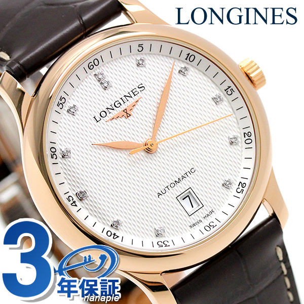 Jin Ron master collection 38mm self-winding watch men L2 .628.8.77.3 LONGINES watch silver