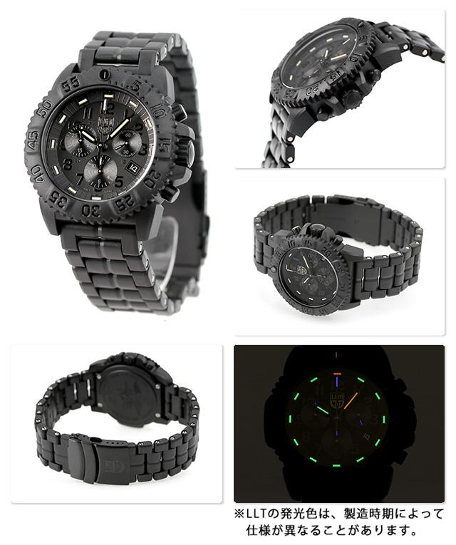Lumi Knox navy Shields color mark series chronograph 3082 .BO LUMINOX men watch quartz blackout