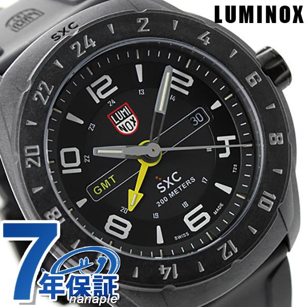Lumi Knox SXC polycarbonate carbon GMT 5021 LUMINOX men watch quartz oar black
