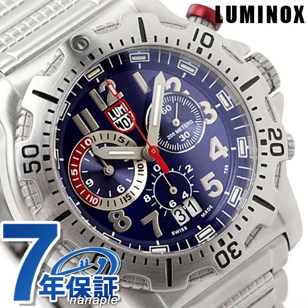 Lumi Knox dive watch chronograph blue LUMINOX 8154 .RP