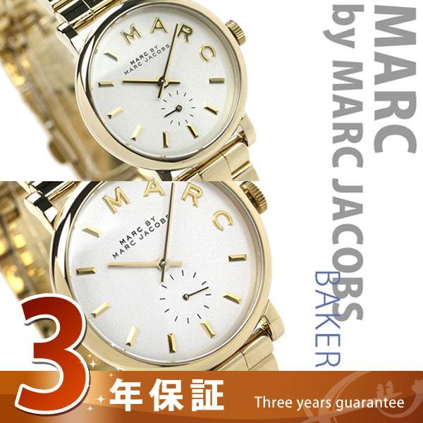 マーク バイ マーク ジェイコブス ベイカー スモールセコンド 腕時計 選べるモデル 時計
