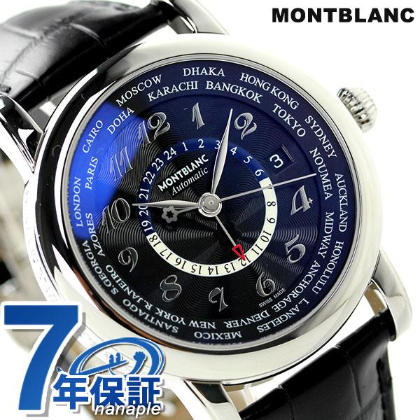 モンブラン スター GMT 自動巻き メンズ 腕時計 109285 MONTBLANC ブラック 時計