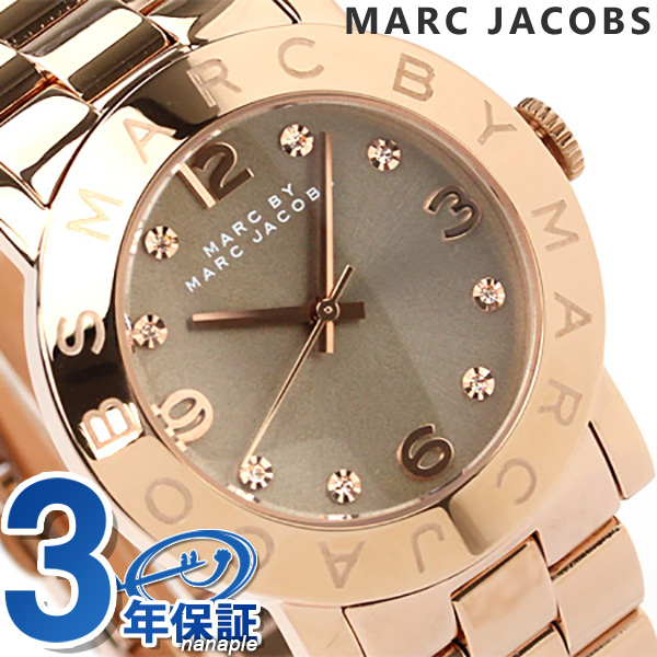 Mark by Mark Jacobs Amy Dexter watch ladies pink MARC by MARC JACOBS MBM3221